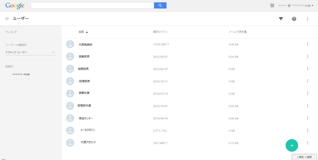 googleApps_mask
