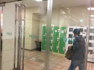 うすい百貨店ロッカー前のガラス戸