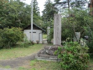 乙字ヶ滝の石碑
