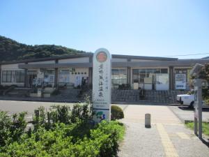 磐梯熱海駅舎