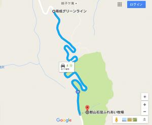 銚子ヶ滝入口駐車場からふれあい牧場入口までの経路
