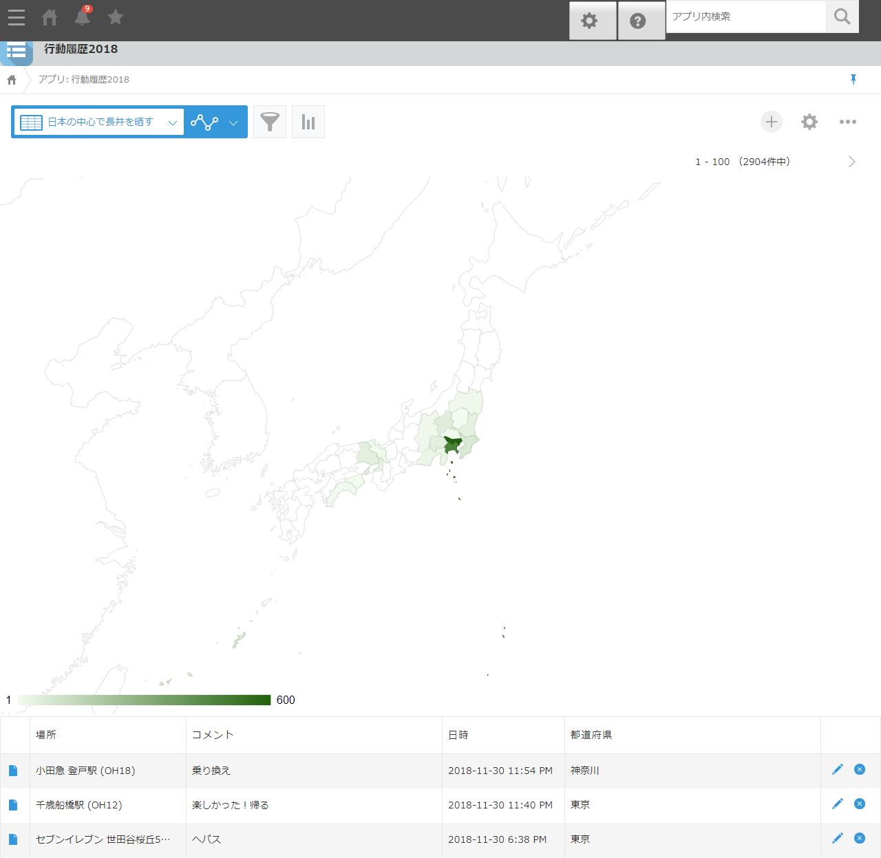 日本の中心で長井を晒す