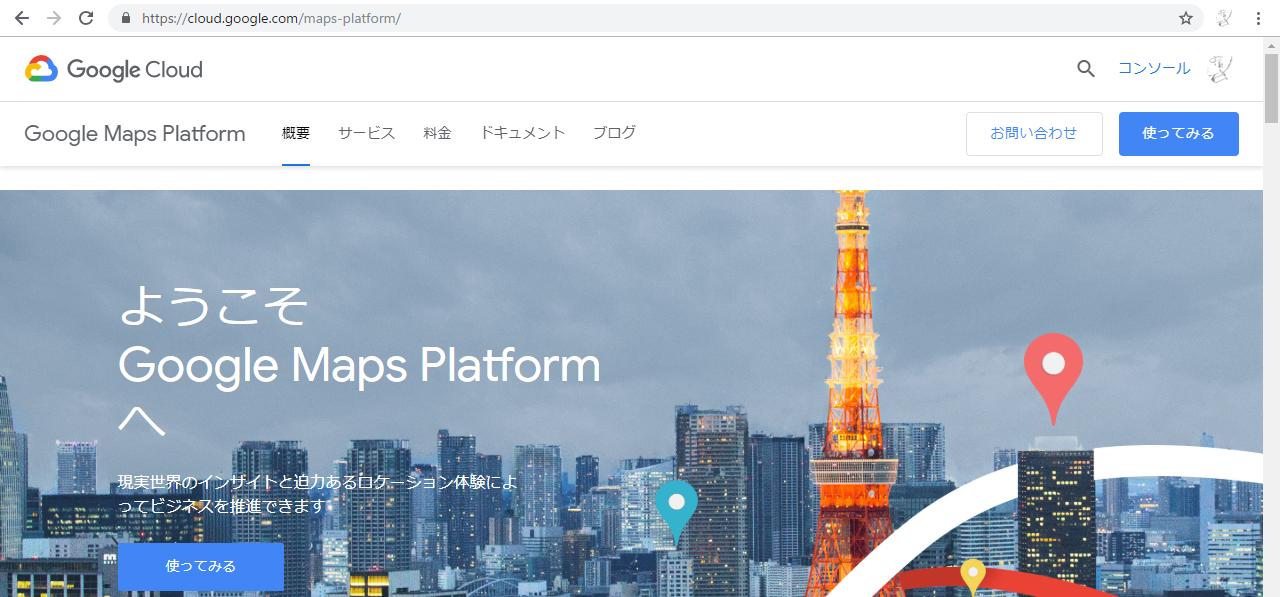 google maps platform1