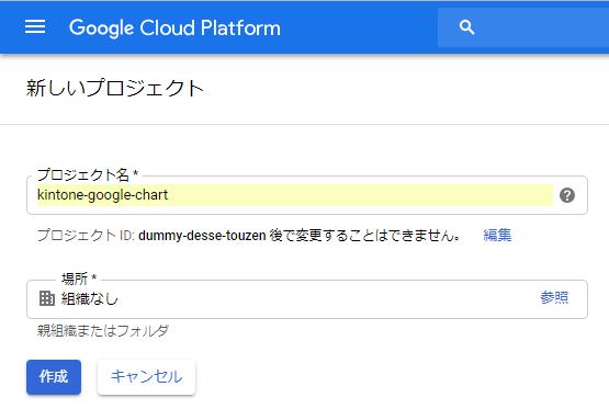 google maps platform10-1