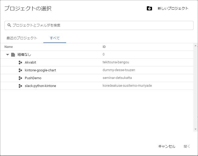 google maps platform11-1