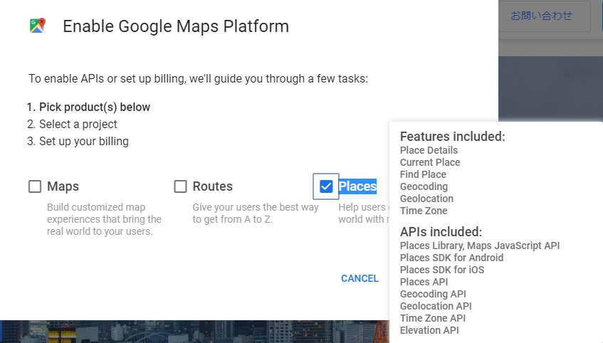 google maps platform22-5