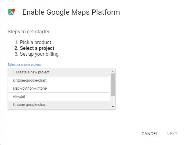google maps platform22-7