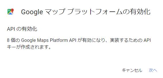 google maps platform23