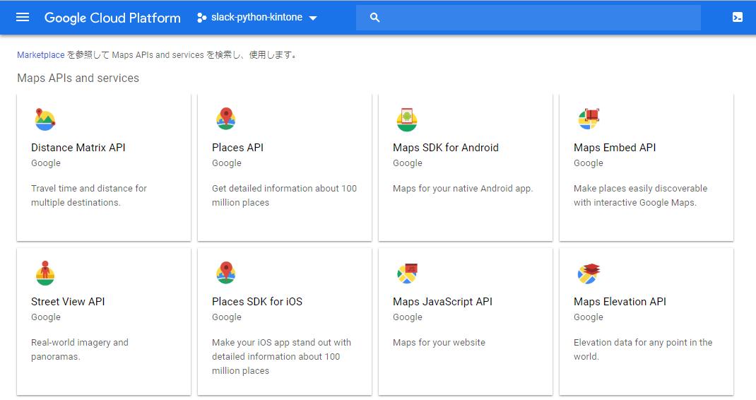 google maps platform8