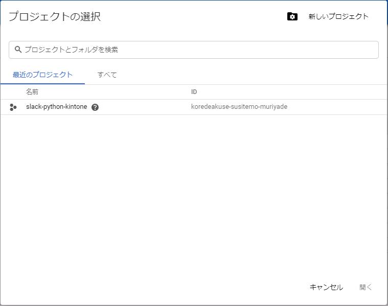 google maps platform9-1