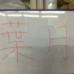 2019年8月のまとめ(個人)