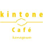 kintone Café 神奈川 Vol.9を開催しました